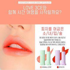 PRE-ORDER Love 3CE Grossy Lipstick Price : 720 บาท  สินค้าพรีออเดอร์รอ 15-20 วัน ปิดรอบทุกวันที่ 4/14/29 เวลา 00.00 น. **ไม่รับออเดอร์เร่ง** —————————————————————————————————— #3CE #Etude #Innisfree #Itsskin #apieu #missha #skinfood #amok #bbia #eglips #clio #peripera #thefaceshop #thesaem #naturerepublic #ponymakeup #moart #cushion #makeup #lipstick #korea #like4like #f4f #ทีมบูรพา http://ameritrustshield.com/ipost/1549769144043757645/?code=BWB4tNSluBN
