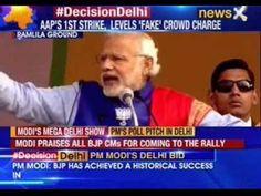 Narendra Modi Rally: PM Narendra Modi addresses rally at Ramlila Maidan