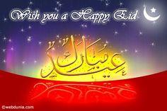 Eid mubarak Eid Mubarak Greetings, Neon Signs