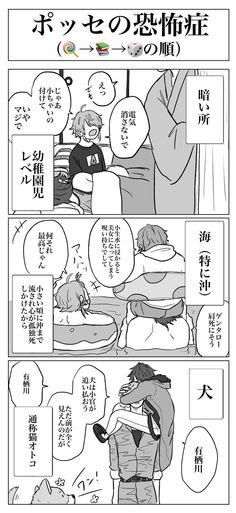 ゲイ 鬼 漫画 blアーカイブ