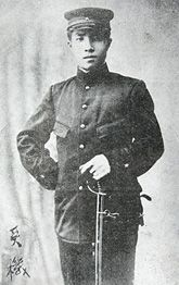 Tōjō Hideki – Wikipedia