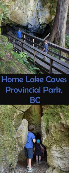"""A unique and """"must see"""" location on Vancouver Island: Horne Lake Caves Provincial Park Vancouver Island, All Family, Family Travel, Calgary, Places To Travel, Places To See, Travel Destinations, Girls Love Travel, Canadian Travel"""