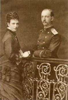 Empress Marie and her brother George King of Greece