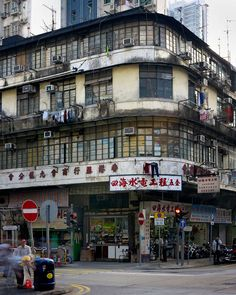 Corner House Photo by Michael Wolf The Chronicles Of Amber, Kowloon Hong Kong, Kowloon Walled City, Cyberpunk City, Wolf Photography, Urban Life, Michael Wolf, Tokyo City, China Hong Kong