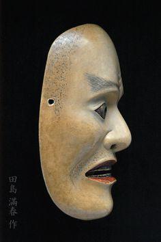 """頼政(田島滿春作) Noumen """"Yorimasa"""" by Tajima Mitsuharu Japanese Mask, Mask Ideas, Project 4, Tribal Art, Masquerade, Art History, Carving, Costume, Illustrations"""