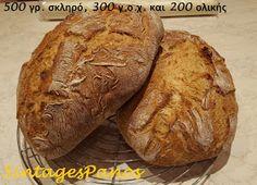 Bread, Cooking, Food, Kitchen, Brot, Essen, Baking, Meals, Breads