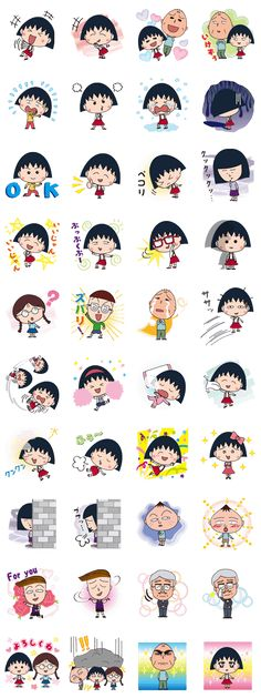 Chibi Chibi Maruko Chan Line Sticker - Rumors City Shin Chan Wallpapers, Irish Art, Android Windows, Windows Phone, Line Sticker, Cartoon Drawings, Hetalia, Emoji, Manga Anime