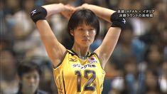 Female Volleyball Players, Sexy Asian Girls, Female Athletes, Japan, Lady, Sports, Beauty, Women, Fashion