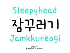 Sleepyhead.....