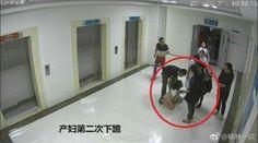 Wanita tak tahan sakit bersalin bunuh diri suami dan pihak hospital kini saling tuding jari   BEIJING: Seorang wanita hamil membunuh diri selepas tidak dapat menanggung sakit bersalin yang dialaminya selama berjam-jam dan rayuannya untuk dibedah bagi mengurangkan penderitaannya ditolak.    Wanita tak tahan sakit bersalin bunuh diri suami dan pihak hospital kini saling tuding jari      Kes yang menjadi tular di China itu Ma Rongrong nekad untuk terjun dari tingkat lima sebuah hospital di…