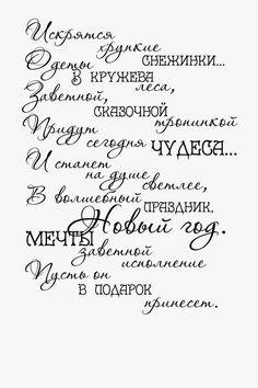 Сообщества Татьяны Ивановой