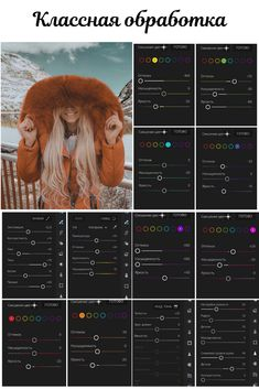 photo editing,photo manipulation,photo creative,camera effects – zitieren Photography Editing Apps, Photo Editing Vsco, Photography Filters, Photography Tutorials, Flash Photography, Beauty Photography, Digital Photography, Foto Editing, Portrait Photography