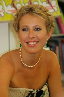 Kseniya Anatolyevna Sobchak (Russian: Ксе́ния Анато́льевна Собча́к), born November 5, 1981 in Leningrad, Soviet Union (present day Saint Petersburg, Russia), is the second daughter of the first democratically elected mayor of Saint Petersburg Anatoly Sobchak and Lyudmila Narusova, a Russian politician. A celebrity ... is also a prominent political activist