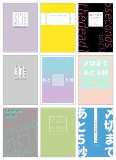Minimalist Graphic Design, Graphic Design Layouts, Ad Design, Flyer Design, Layout Design, Packaging Design, Branding Design, Logo Design, Cool Poster Designs