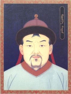 Möngke Khan (January 10, 1209 – August 11, 1259 ), was the fourth Great Khan of the Mongol Empire from July 1, 1251 – August 11, 1259. He was the first Great Khan from the Toluid line, and made significant reforms to improve the administration of the Empire during his reign. Under Möngke, the Mongols conquered Iraq and Syria as well as the kingdom of Nanzhao. He was eldest son of Tolui and Sorghaghtani and grandson of Genghis Khan.
