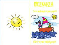 Summer Crafts, Spring Summer, Teacher, Invitations, June, Professor, Teachers, Save The Date Invitations, Shower Invitation