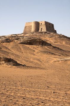 The ruins of the medieval city of Old Dongola, Sudan.