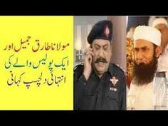 New Emotional Story of Police Officer and Maulana Tariq Jameel 2016