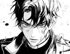 Kim Dokja - Anime World 2020 Art Manga, Art Anime, Anime Kunst, Manga Drawing, Manga Anime, Anime Couples Manga, Handsome Anime Guys, Cute Anime Guys, Aesthetic Anime