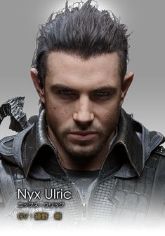 nyx_ph01.png (PNG Image, 640×916 pixels)