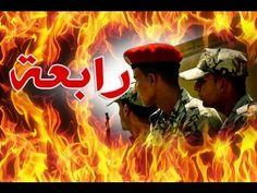 حصري | مشاهد العار التي ستلاحق جيش مصر أثناء فض اعتصام رابعة العدوية