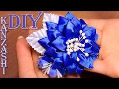 ▶ Как сделать цветок Канзаши из вывернутых лепестков? DIY Kanzashi - YouTube
