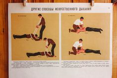 1960's Soviet Poster / ORIGINAL USSR Vintage First Aid Print / Russian Public Safety Wall Art, Mid Century Large Medical Respiration Poster