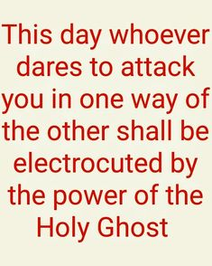 Deliverance Prayers, Beach Quotes, God Prayer, Holy Ghost, I Pray, I Don T Know, Holy Spirit, Amen, Artist