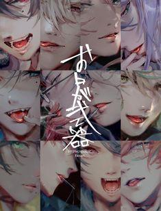お口が武器 Body Reference Drawing, Art Reference, Digital Painting Tutorials, Art Tutorials, Manga Tutorial, Anime Art Fantasy, Handsome Anime, Anime Eyes, Eye Art