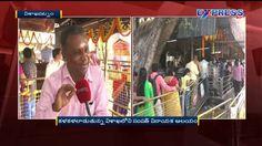 Heavy Devotees rush at Ganesh Temple in Visakhapatnam - ExpressTV