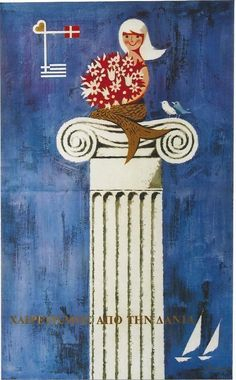 Original Vintage Poster Denmark Mermaid Love's Greece C 60 Vintage Travel Posters, Vintage Ads, Mermaid Poster, Retro Illustration, Illustrations, Retro Advertising, Poster Ads, Designs To Draw, Line Art