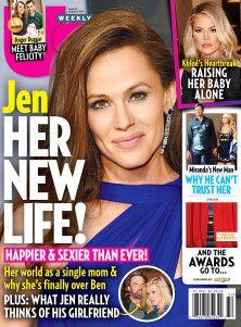 Jennifer Garner Doesnt Want Kids Around Ben Afflecks GF Lindsay Shookus