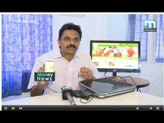 Krishikkaran Mathrubhumi News