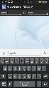All Language Translator– miniatura da captura de ecrã