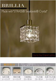 Schonbek roomsimages schonbek worldwide re3214 13 light refrax brillia day by day swarovski mozeypictures