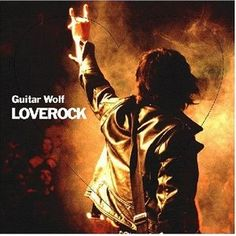 Love Rock (Audio CD)