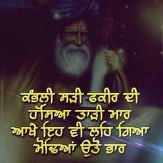 Pin By Honey On Worded Pinterest Punjabi Love Quotes Gurbani