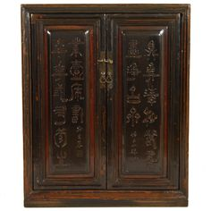 19th Century Chinese Book Cabinet