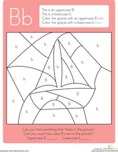 Kindergarten The Alphabet Color by Number Worksheets: Color by Letter: B