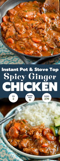Homemade Sweet and Spicy Ginger Chicken - a delicious bursting with flavour, easy and simple meal for the entire family. #glutenfree #dairyfree #chicken #instantpot #weightwatchers #slimmingworld #smartpoints #syns #pressurecooker