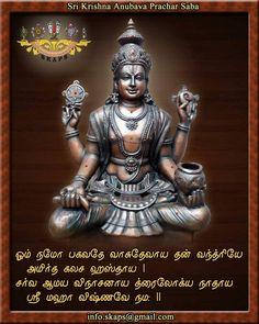 dhanvanthiri - Wall Painting Tips Vedic Mantras, Hindu Mantras, Krishna Mantra, Krishna Quotes, Tantra Art, Saraswati Goddess, Gayatri Mantra, Hindu Statues, Hindu Rituals