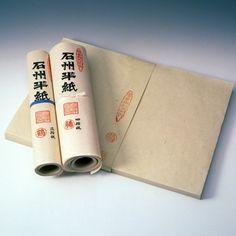 石州和紙 | 伝統的工芸品 | 伝統工芸 青山スクエア