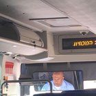 Vin Diesel was my Bus Driver Today. Bolly4u