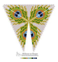 ЗВЕЗДЫ, ТРЕУГОЛЬНИКИ Peyote Triangle, Triangle Pattern, Beading Tutorials, Beading Patterns, Bracelet Patterns, Brick Stitch Tutorial, Seed Bead Crafts, Peyote Stitch Patterns, Peyote Beading
