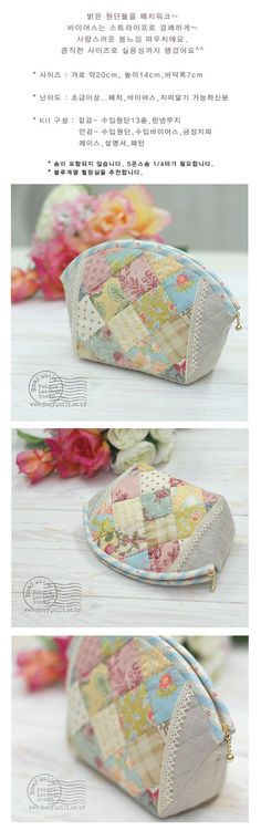 Patchwork Pouch - - Rosy Quilt - DIY and Crafts Fabric Purses, Fabric Bags, Patchwork Bags, Quilted Bag, Craft Bags, Purse Patterns, Little Bag, Zipper Bags, Small Bags