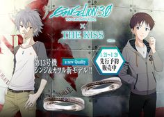 Evangelion+couple+rings+let+you+tell+your+sweetheart+you+love+him+or+her+like+Shinji+loves+Kaworu