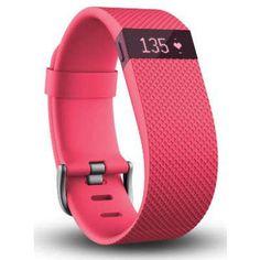 Enter to Win A Fitbit Charge HR - Ends June 26th at Midnight