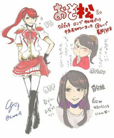 Osomatsu - F6 Female All Anime, Anime Chibi, Anime Love, Anime Guys, Anime Art, Character Art, Character Design, Osomatsu San Doujinshi, Gender Swap