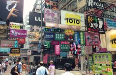 Wat te doen in Hong Kong? Guilin, Hong Kong, Times Square, Journey, China, Rice, The Journey