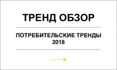 Интернет-аудитория в России в последние годы растет в основном за счет людей старшего возраста. Читайте подробнее, как изменяется аудитория Сети.